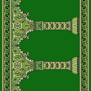 Shiraz Mosque Runner